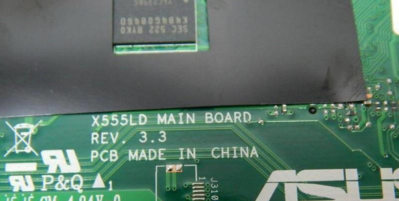 płyta główna Asus R556L
